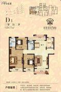 银基誉府3室2厅2卫129平方米户型图