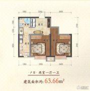 金地阳光2室1厅1卫63平方米户型图