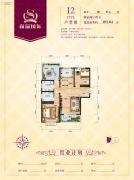 尚品国际2室2厅2卫101平方米户型图