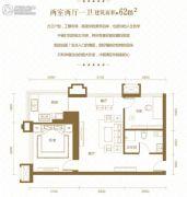 光谷one392室2厅1卫62平方米户型图