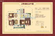 东新豪庭4室2厅2卫0平方米户型图