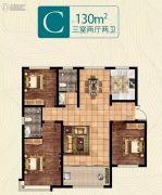 荣盛・公园印象3室2厅2卫130平方米户型图