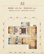 东韵华府4室2厅2卫99平方米户型图