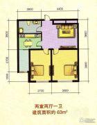南风新苑2室2厅1卫63平方米户型图