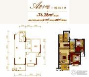 合成景园2室2厅1卫87平方米户型图