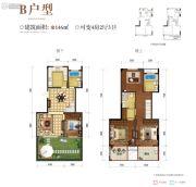 新城�o�Z0室0厅0卫146平方米户型图