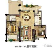 光明・中央公园2室2厅1卫99平方米户型图