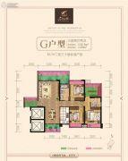 东方名城3室2厅2卫118平方米户型图