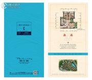 珠江城2室2厅1卫66平方米户型图