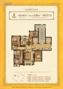 平阳滨江壹号4室2厅2卫126平方米户型图