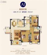 香开新城3室2厅2卫113--114平方米户型图