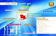 虹湾国际规划图