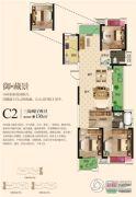 旭辉御府3室2厅2卫130平方米户型图