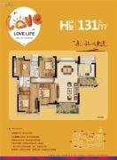 保利・阳光城4室2厅2卫131平方米户型图