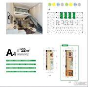 庭瑞U-ME2室2厅2卫52平方米户型图