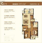 苏州绿城春江明月4室2厅2卫125平方米户型图
