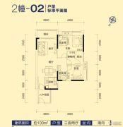 江门东汇城3室2厅2卫100平方米户型图
