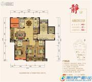 紫元尚宸4室2厅3卫143平方米户型图