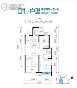 鑫苑又一程2室2厅1卫90平方米户型图