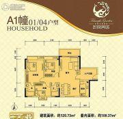 凯旋美域3室2厅2卫100平方米户型图