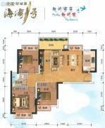 海湾1号3室2厅1卫92平方米户型图
