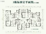 恒大翡翠华庭4室2厅2卫108--143平方米户型图