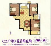 紫金蓝湾3室2厅1卫115平方米户型图