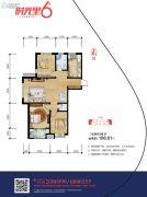 东方太阳城3室2厅2卫108平方米户型图