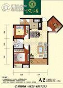 一号庄园3室2厅1卫75平方米户型图