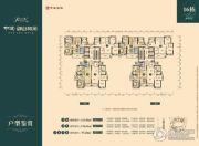 中建・御山和苑3室2厅2卫97--113平方米户型图
