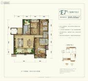 天骄公园3室2厅2卫0平方米户型图