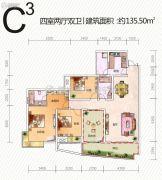 美宁万象新天4室2厅2卫135平方米户型图