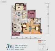 三水冠军城2室2厅2卫104平方米户型图