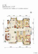欧华逸景香山8室3厅4卫345平方米户型图
