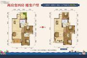 东城国际2室2厅2卫0平方米户型图