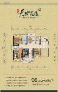 太东天地花园3室2厅2卫112平方米户型图