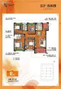 金石翡丽郡3室2厅2卫132平方米户型图