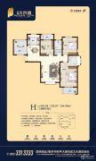 忆通未来城3室2厅2卫125--136平方米户型图