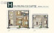 南沙奥园3室2厅2卫109--110平方米户型图