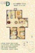 东湖湾3室2厅1卫115--123平方米户型图