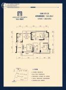 恒基凯旋门3室2厅2卫134平方米户型图