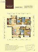 恒�N・中央公园4室2厅2卫140平方米户型图