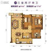 华润中央公园五期紫云府3室2厅2卫96平方米户型图