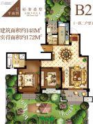 碧桂园海昌天澜148平方米户型图
