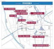 万科中环公园交通图