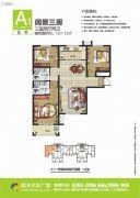 恒丰中央广场3室2厅2卫127平方米户型图
