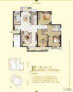 中央公园城3室2厅2卫139平方米户型图