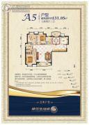 汉口北卓尔生活城3室2厅2卫130--131平方米户型图