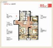 万科魅力之城公园里2室2厅1卫80平方米户型图