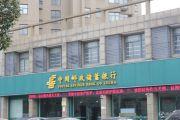 中青文化广场配套图